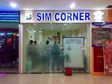 sim-corner