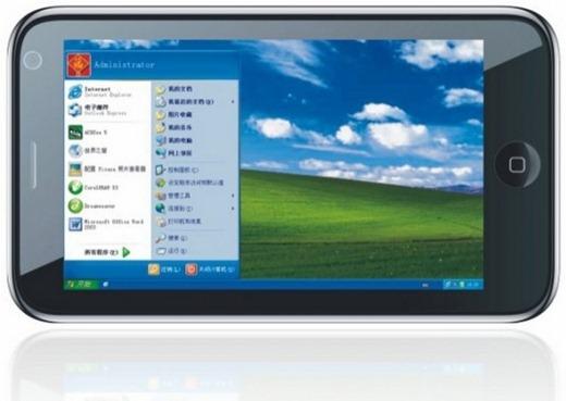 WindowsXPoniPhone