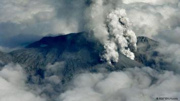 Gunung Ontake