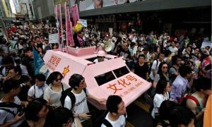 Pro-democracy demonstrators in Hong Kong in July 2012.