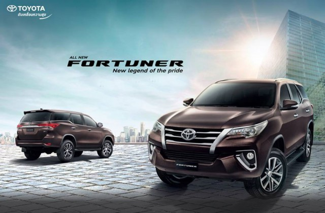 all new toyota fortuner 2016
