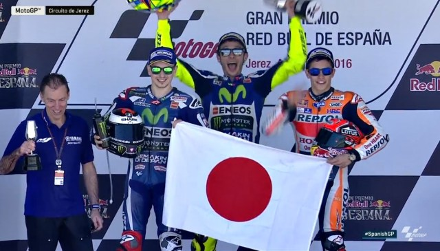 podium-1-motogp-jerez-2016 Valentino Rossi Jorge Lorenzo Marc Marquez