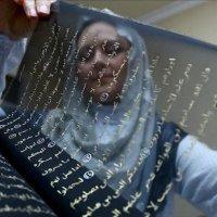 Al Qur'an Ditulis Di Atas Kain Sutra Dengan Tinta Emas...