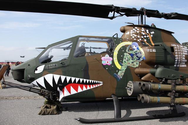 Anime helikopter Tentara Jepang