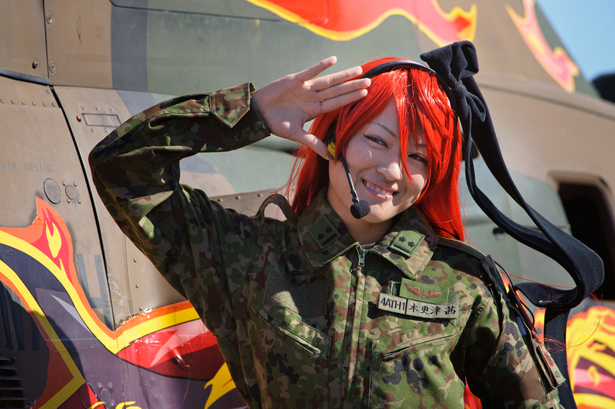 Tentara Wanita Jepang